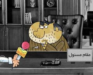 میان برنامه های طنز  گزارش های اوتی - حمایت از تولید ملی